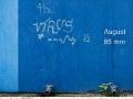 Blaue Mauer